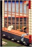 Utagawa Hiroshige Asakusa Ricefields Art Print Poster Print