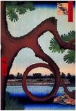 Utagawa Hiroshige Moon Pine Art Print Poster Poster