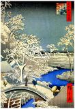 Utagawa Hiroshige Meguro Drum Bridge Art Print Poster Billeder