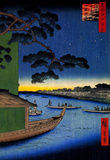 Utagawa Hiroshige Pine of Success Art Print Poster Masterprint