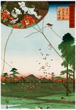 Utagawa Hiroshige Distant View of Akiba of Enshu Kites of Fukuroi Art Print Poster Prints