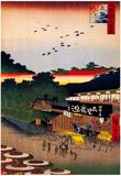 Utagawa Hiroshige Ueno Yamashita Posters