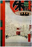 Utagawa Hiroshige Temple Poster