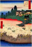 Utagawa Hiroshige Flower Pavillion Art Print Poster Prints