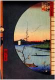 Utagawa Hiroshige View from Massaki of Suijin Shrine Art Print Poster Posters