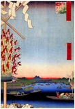 Utagawa Hiroshige Asakusa River Art Print Poster Posters