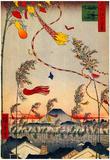 Utagawa Hiroshige Tanabata Festival Art Print Poster - Poster