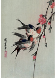 Utagawa Hiroshige Gekka Momo ni Tsubakura Moon Swallows and Peach Blossoms Art Print Poster Masterprint
