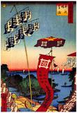 Utagawa Hiroshige Kanasugi Bridge Art Print Poster - Resim
