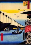 Utagawa Hiroshige Yoroi Ferry Art Print Poster Posters