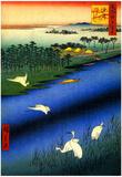 Utagawa Hiroshige Sakasai Ferry Art Print Poster Photo