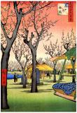 Utagawa Hiroshige Plum Garden in Kamata Art Print Poster Obrazy