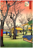 Utagawa Hiroshige Plum Garden in Kamata Art Print Poster Prints