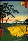 Utagawa Hiroshige Grandpa's Treehouse Art Print Poster Posters