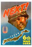 Next Japan 6th War Loan Bonds WWII War Propaganda Art Print Poster Posters
