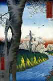 Utagawa Hiroshige (The Thirty-six Views of Mt. Fugi, No. 12 Musashi Koganei) Art Poster Print Masterprint