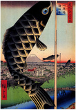 Utagawa Hiroshige Suido Bridge and Surugadai Posters