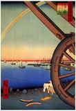Utagawa Hiroshige Ushimachi in Takanawa Art Print Poster Prints