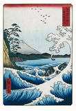 Utagawa Hiroshige (Wave Off Satta Coast) Art Poster Print Posters