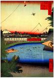 Utagawa Hiroshige Hibiya and Soto-Sakurada Art Print Poster - Posterler