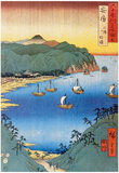 Utagawa Hiroshige (Small Port and Inlet At Awa) Art Poster Print Posters