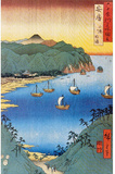 Utagawa Hiroshige (Small Port and Inlet At Awa) Art Poster Print Masterprint
