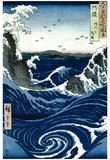 Utagawa Hiroshige (Awa Province: Stormy Sea at Naruto Rapids) Art Poster Print Posters