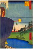 Utagawa Hiroshige Sanno Festival Art Print Poster Posters