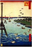 Utagawa Hiroshige View of Shiba Coast Art Print Poster Posters