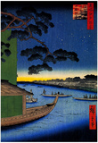 Utagawa Hiroshige Pine of Success Art Print Poster Posters