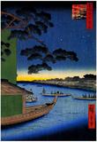 Utagawa Hiroshige Pine of Success Posters