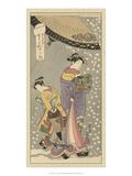 Women of Japan VI Prints