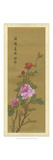 Oriental Floral Scroll II Prints