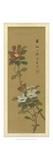Oriental Floral Scroll V Print