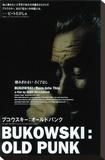 Bukowski: Born Into This Stretched Canvas Print