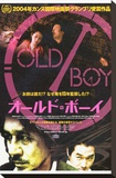 Oldboy Stretched Canvas Print