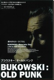 Bukowski: Born Into This Reproduction transf&#233;r&#233;e sur toile