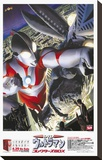 Ultraman: A Special Effects Fantasy Series Canvastaulu