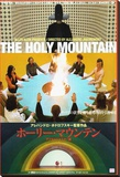 The Holy Mountain Stretched Canvas Print