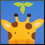 Peek-a-Boo VII, Giraffe Mounted Print by Yuko Lau