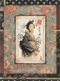 Lettre Japonaise Posters by Gwenaelle Trolez