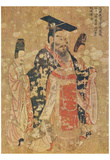 Yen Li-pen (Emperor Wu-Ti from the late Chou Dynasty) Art Poster Print Posters