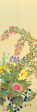 Flowers and Grasses I Posters by Suzuki Kiitsu