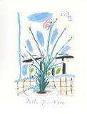 Le Bouquet Impressão colecionável por Pablo Picasso