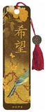 Asian Bird Beaded Bookmark Bookmark