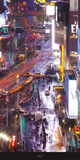 Broadway Vertical Prints by Philip Plisson