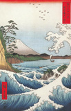 The Sea off Satta in Suruga Province Posters by Ando Hiroshige