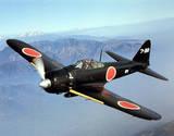 Japanese Zero (A6M Zero Fighter Plane) Prints