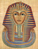 Egyptian King Tut Posters