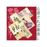 Japanese I Poster